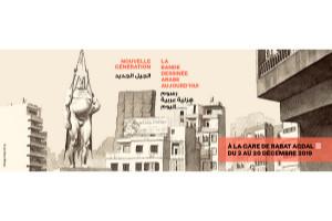 Exposition : Quand le neuvième art traduit la réalité du monde arabe