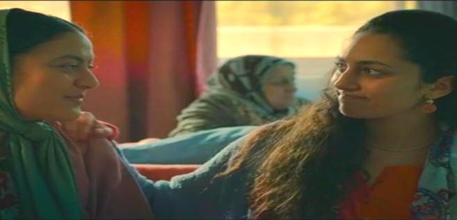 """Projection en avant-première du film """"Une urgence ordinaire"""" de Mohcine Besri"""