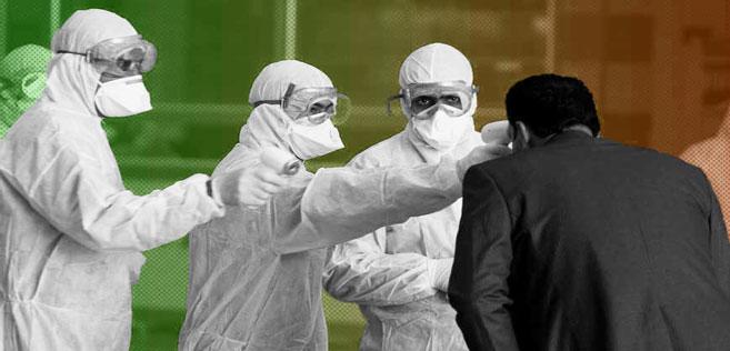 3ème épicentre de la pandémie