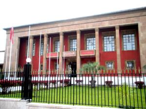 Adoption ce lundi du projet de décret-loi sur les dispositions relatives à l'état d'urgence sanitaire