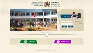 Le ministère de L'Éducation lance un service de classes virtuelles participatives