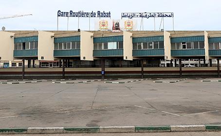 Qamra ferme ses portes dans le cadre de l'état d'urgence sanitaire déclaré au Maroc