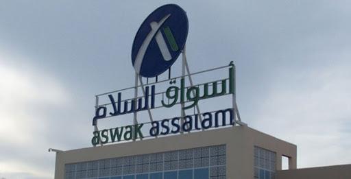 Le service « Aswak Delivery », bientôt en marche