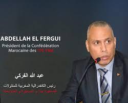 Abdellah El Fergui, Président de la Confédération marocaine des TPE-PME