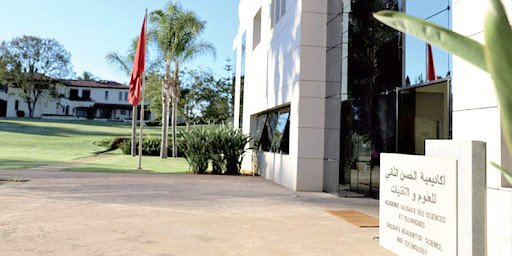 L'Académie Hassan II des ST se mobilise