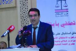 Aziz Hilali, président de l'AII