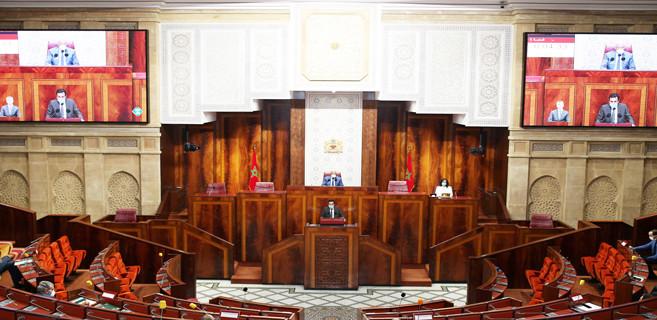Séance du 27 avril des questions orales à la Chambre des représentants. Ph. MAP