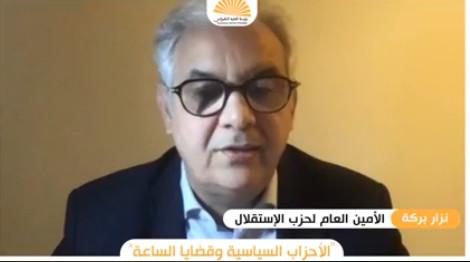 M. Nizar Baraka, répondant aux questions des intervenants