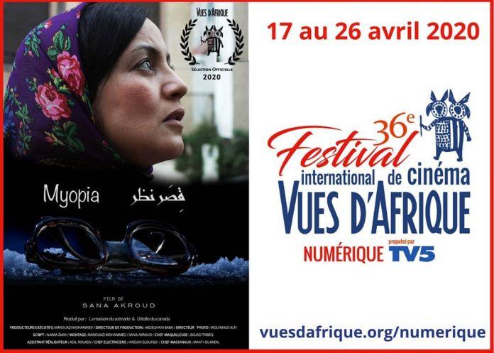 « Myopia », de Sanae Akroud a remporté trois prix au Festival « Vues d'Afrique »