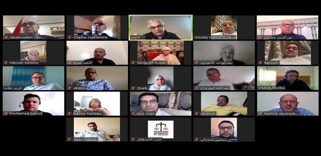 Comité Exécutif : L'Istiqlal interpelle le gouvernement sur nombre de questions socio-politiques