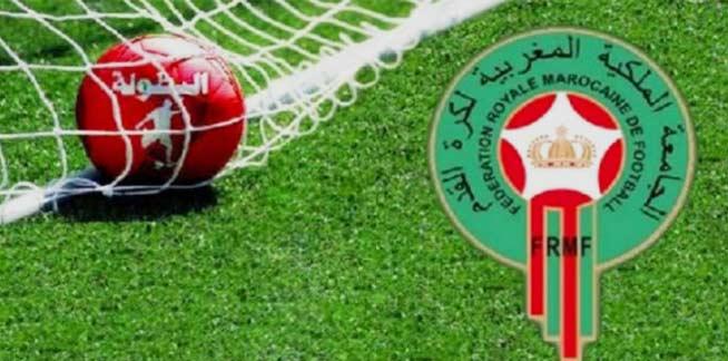 Football : Des difficultés pour la commission « Hamza Hajoui »
