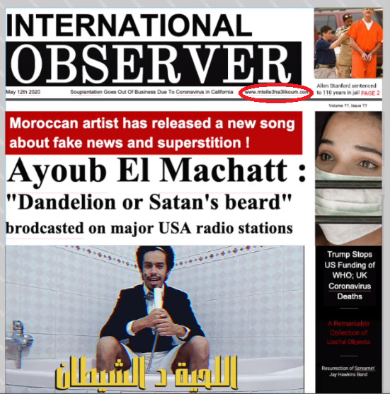 """L'une des fausses affiches utilisées par Ayoub dans cette expérience. Comme indice le site du journal est """"www.mtelle3ha3likoum.com""""."""