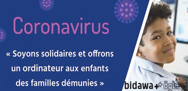 « Ordinateurs pour tous » : l'association Bidawa+ pense aux enfants démunis