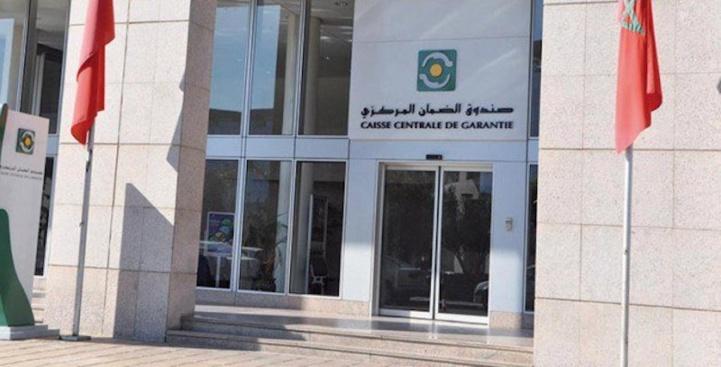 Nouveaux Fonds de garantie pour l'appui des banques et fenêtres participatives