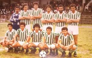 FC Corona