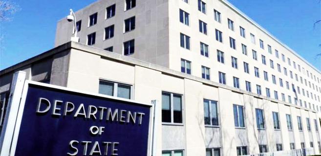Transparence fiscale : Le Maroc répond aux exigences du département d'Etat US