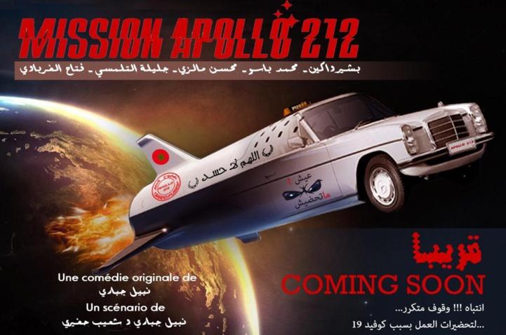 « Mission Apollo 212 », la comédie reprendra bientôt les répétitions