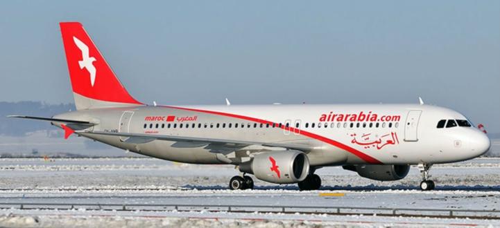 Maroc Air Arabia-Maroc reprend son programme de vols internes