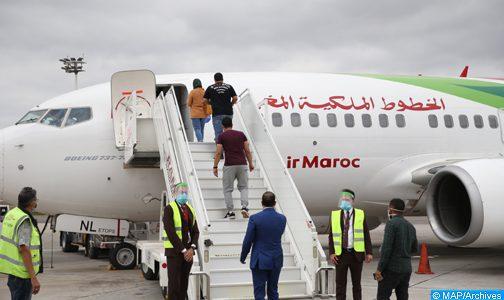 Marocains bloqués à l'étranger : Quelque 160 personnes arrivées de l'Espagne