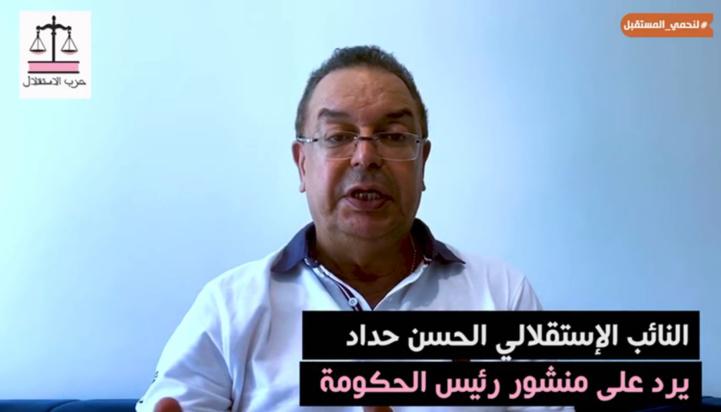 Lahcen Haddad : Le régime sec annoncé par le gouvernement est incompréhensible (vidéo)