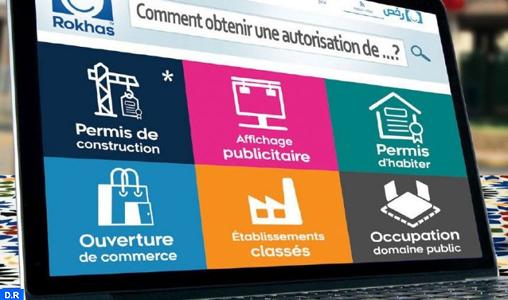 Safi : Une plateforme numérique pour la gestion dématérialisée des demandes d'autorisations