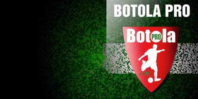 Programme de la reprise du Championnat Botola Pro D1 2019-2020 (Mise à jour)