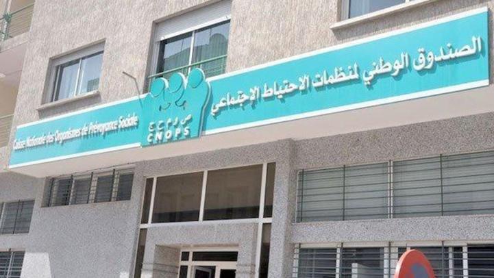 CNOPS : Reprise du comptage des délais légaux à partir du 28 juillet