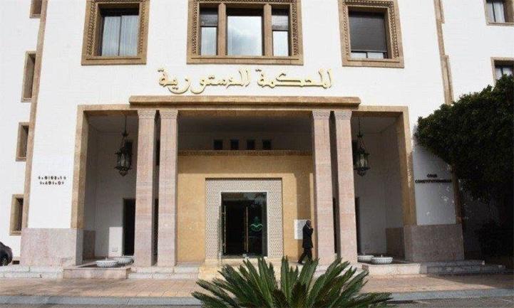 La Cour Constitutionnelle ne peut se prononcer sur le règlement intérieur de la chambre des conseillers