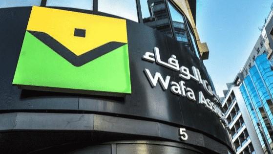 Wafa Assurance : Baisse significative des résultats du premier semestre 2020