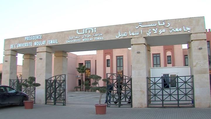 Université de Meknès : Sept centres pour les examens de la session du printemps