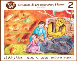 Maroc des Contes: Les maîtres de la parole racontent le monde