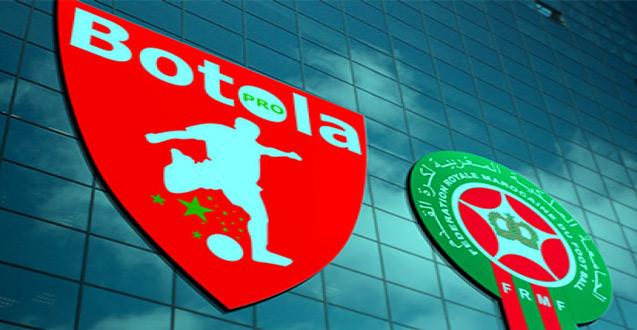 Botola Pro D1 et D2 : Rassemblements fermés pour les équipes jusqu'à la fin de la saison