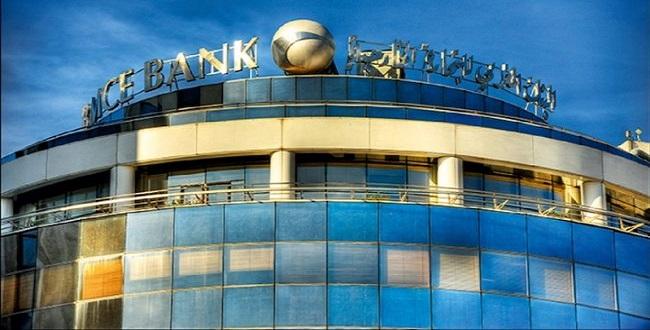 Bank Of Africa: stabilisation du PNB consolidé à fin juin