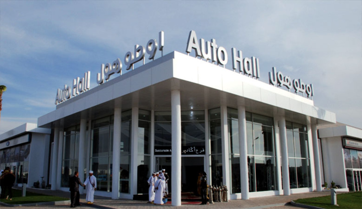 Auto Hall cède un bien immobilier avec une plus-value de 59 MDH