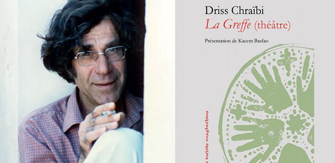 Le retour de Driss Chraïbi : «La Greffe», une oeuvre théâtrale au service de l'émancipation de la femme