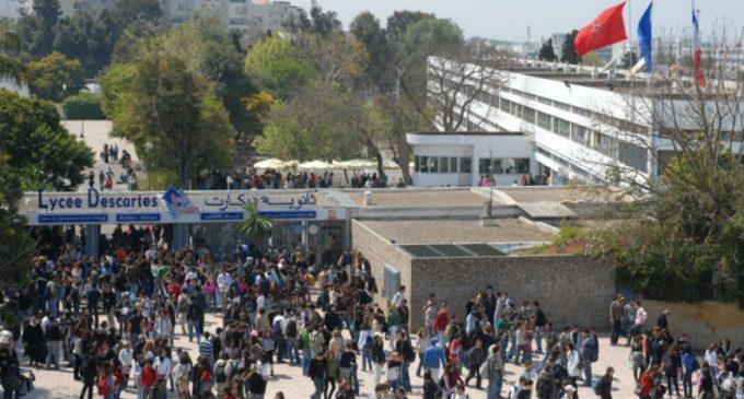 Lycée Descartes un jour de rentrée (photo d'archive)