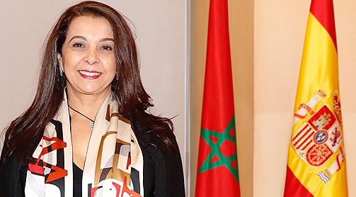Examen des perspectives du renforcement de la coopération entre le Maroc et la communauté autonome de Madrid