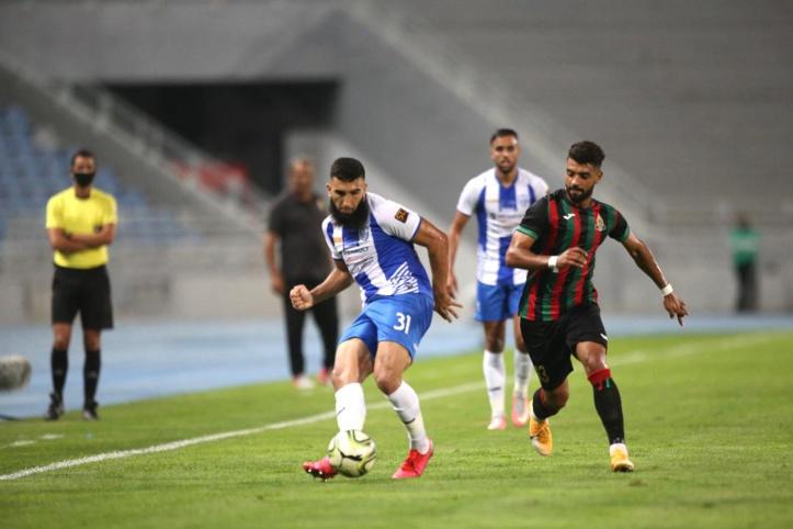IRT-ASFAR : Les Tangérois avaient les 3 points au bout du pied
