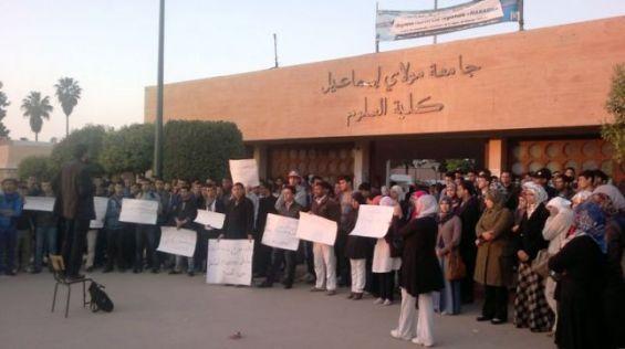 L'UMI de Meknès : Report des examens et mise en quatorzaine