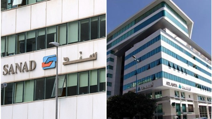 Fusion Atlanta-Sanad : l'ACAPS autorise le transfert de la totalité du portefeuille de l'entreprise