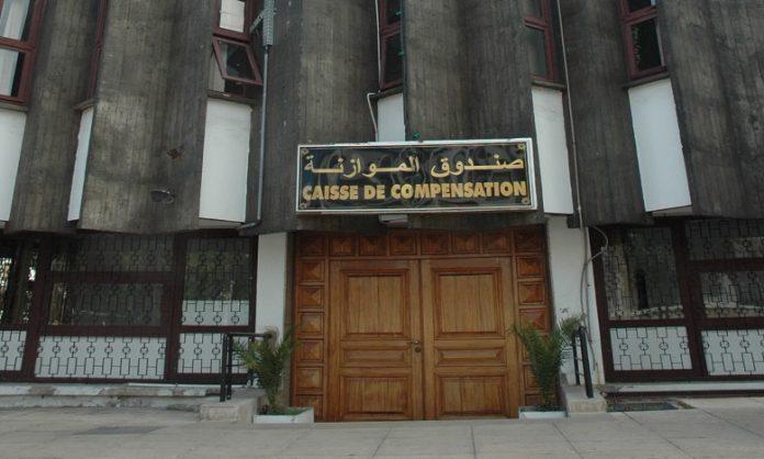 Caisse de compensation : la facture du Gaz butane et du Sucre atteint 8,3 MMDH à fin août