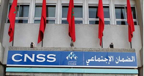 CNSS : remise totale des majorations de retard pour les entreprises impactées par la crise