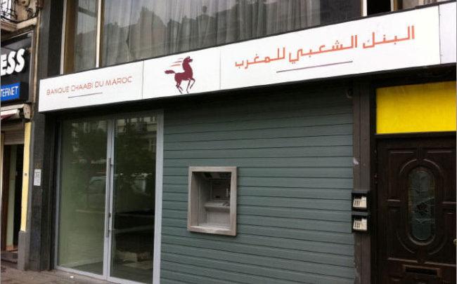 Chaabi Bank visée par enquête pour blanchiment d'argent en Belgique