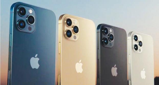 Iphone 12 : Apple lance sa nouvelle gamme de produits compatibles avec la 5G