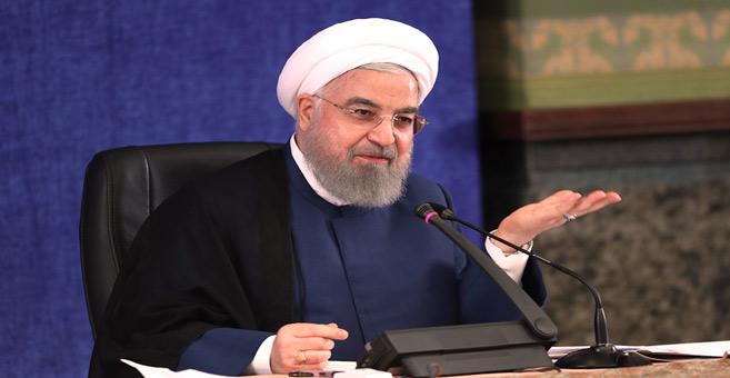 Iran-ONU : La fin de l'embargo sur les armes