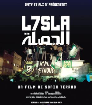 Casablanca : ''L7asla'', immersion dans la vie des jeunes du Hay Mohammadi