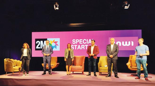 Compétition : 2M pour la promotion de l'entrepreneuriat des jeunes