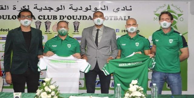 Botola Pro / D1 : Abdeslam Ouaddou, nouveau coach du Mouloudia