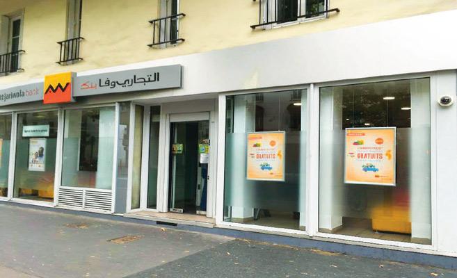 Attijariwafa bank : « Échanger pour mieux comprendre »