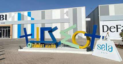 Agadir : Inauguration du 5ème Sela Park